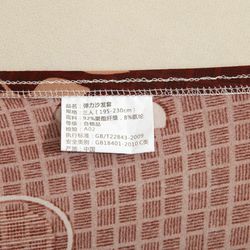 Housse-de-Canape-Extensible-Couverture-Chaise-Spandex-Elastique-Coussin-Couvre miniature 63