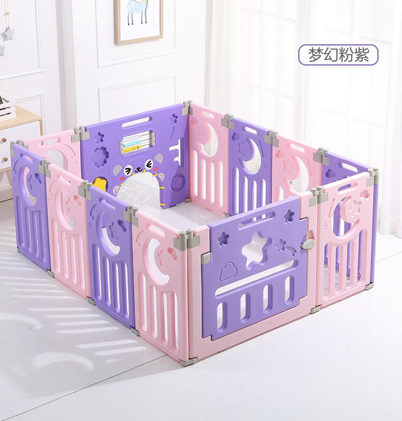 Parc-Bebe-Barriere-Securite-Plastique-Pilable-Enfant-Protection-Porte-Regable miniature 15
